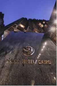 Отель Safir Hotel Cairo