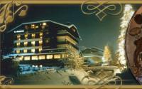 Отель Hotel Garni St. Hubertus
