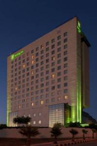 Отель Holiday Inn Amman