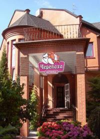 Отель Cherepaha Hotel