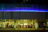 Отель President Palace Hotel