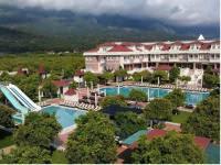Отель Garden Resort Bergamot