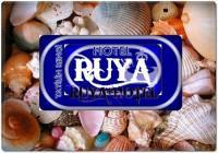 Отель Ruya Hotel