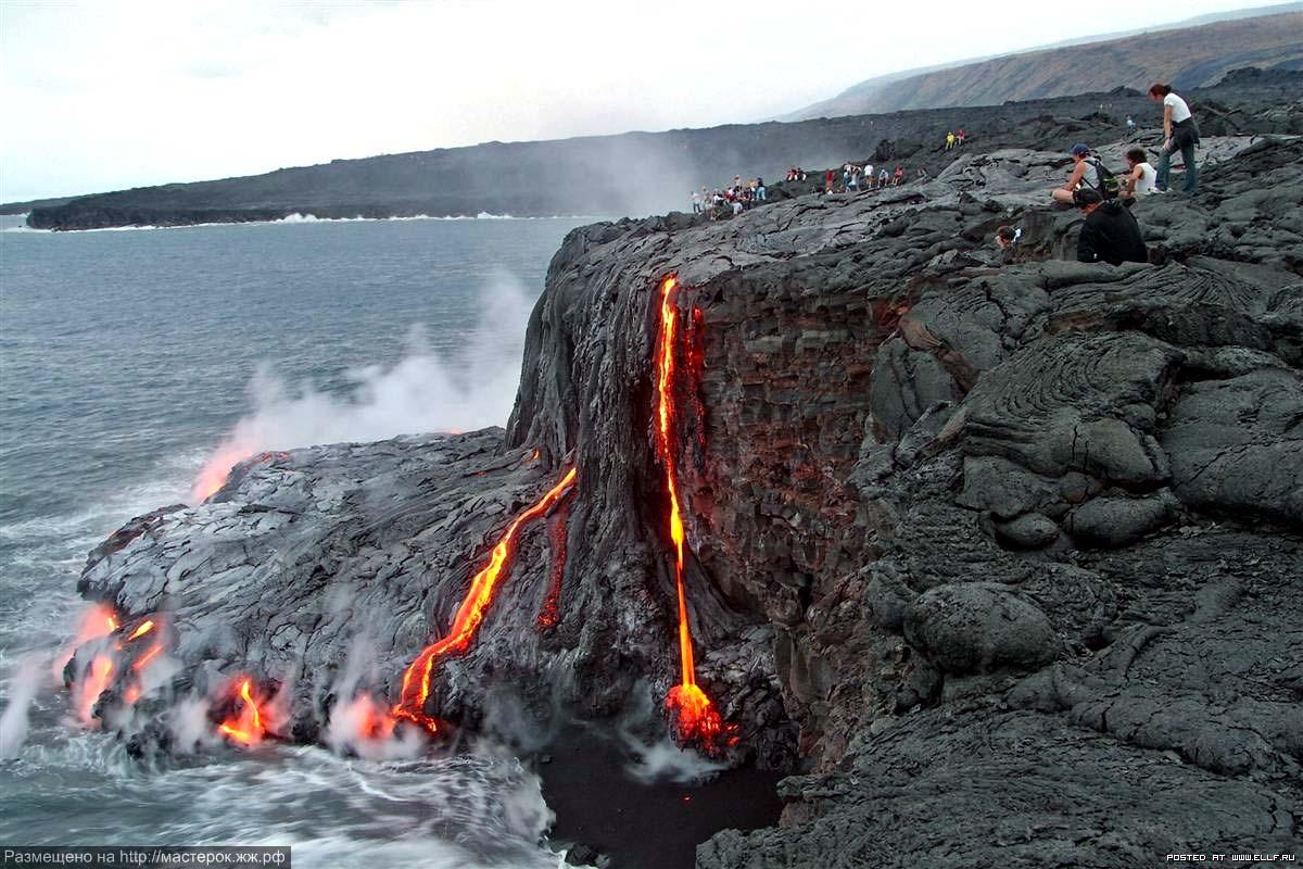 vulkan i udbrud hawaii