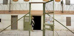 Тюрьма Абу Грейб