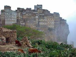 Деревня Эль-Хаджера, Йемен