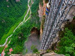 Baylong, China