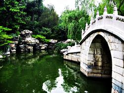 Beihai Gongyuan Park, China