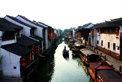El Gran Canal Chino, China
