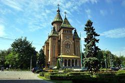 Cathedral Timisoara Trei Ierarhi, Romania