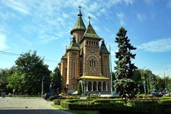 Cathedral Timisoara Trei Ierarhi