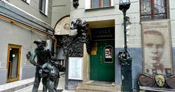 Квартиры-музеи великих знаменитостей