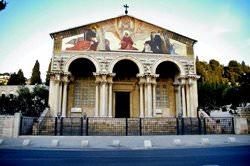 Церковь Всех наций, Израиль