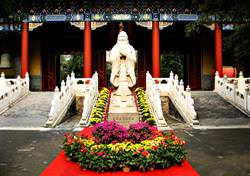 The Surviving Artifacts of the Confucian Civilization