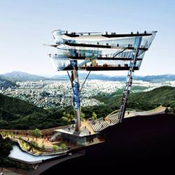 Парковая Обсерватория Даевон, Корея