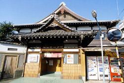 Daikoku-yu, Japan