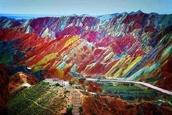 Danxia Berge