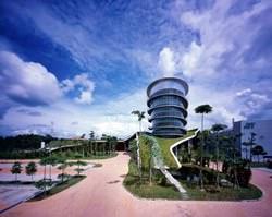 Завод на Земле, Малайзия