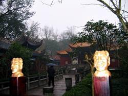 Fengdu Xian