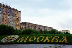 Floral Clock on Poklonnaya Gora, Russia