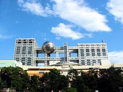 Edificio de Televisión Fuji