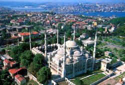 Gaziantep, Türkei