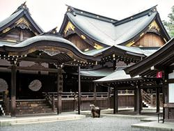 Grand Shrine of Ise, Japan