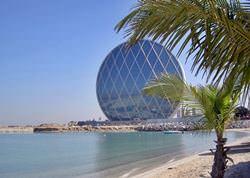 Штаб-квартира компании «Aldar», ОАЭ