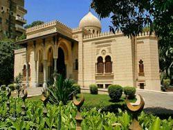 Музей ислама и культуры, Египет