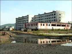 Kadykchan, Russia