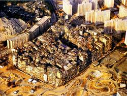 Kowloon Walled City, China