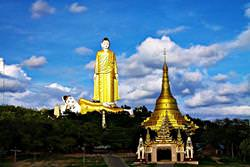 Laykyun Setkyar, Myanmar