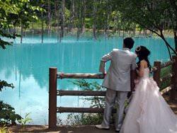 Masyukok Lake