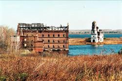 Mayak-Fabrik