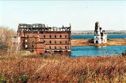Mayak-Fabrik, Russland