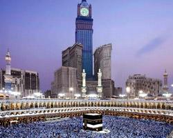 Raffles Makkah Palace, Saudi Arabia