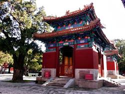 Святыни Цюйфу, Китай
