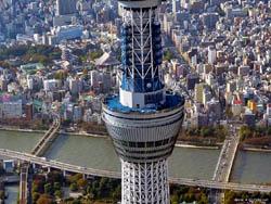 La Torre de Television El Arbol del Cielo, Japón