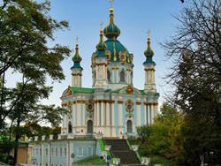 St Andrew Church, Ukraine