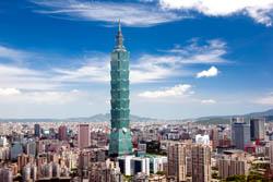 Taipei 101, China