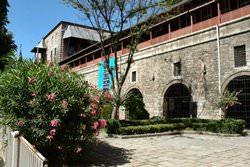 Turk ve Islam Eserleri Muzesi, Turkey