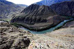 Uvs Nuur Basin, Russia