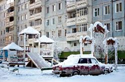 Город Верхоянск, Россия