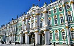 Зимний дворец, Россия