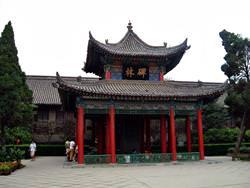Xi'an Beilin Museum, China