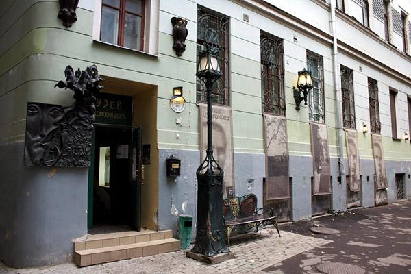 Bulgakov House-Museum, Russia