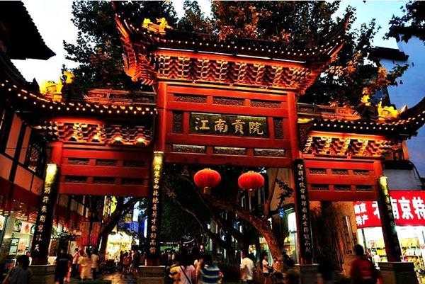 Храм Конфуция в Нанкине, Китай