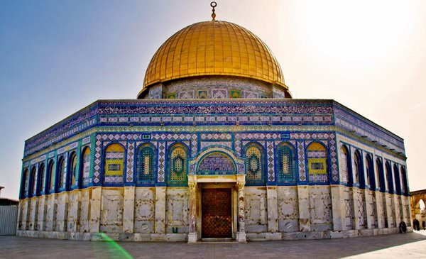 Dome of the Rock Mosque, Israel