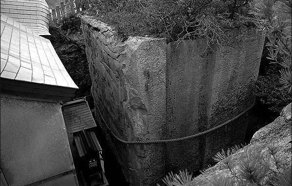 Piedra de Mejora de Reliquia, Japón