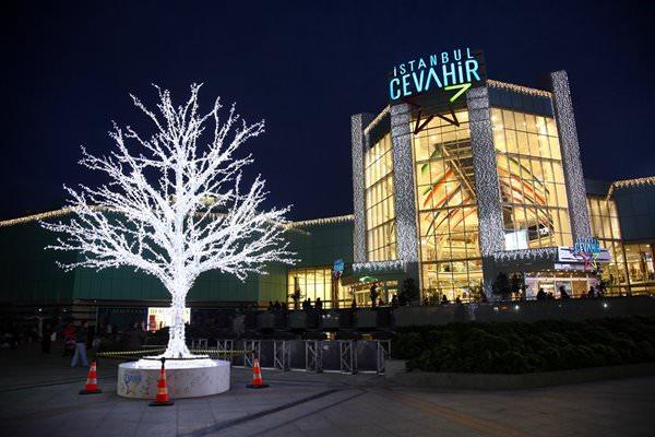 Торговый центр Джевахир, Турция